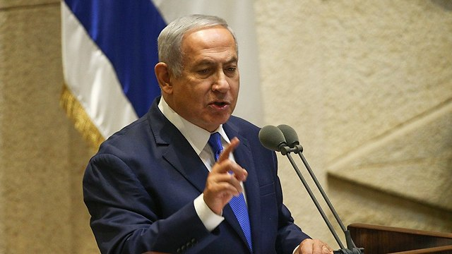 Prime Minister Benjamin Netanyahu speaking at the start of Knesset's winter session (Photo: Ohad Zwigenberg)