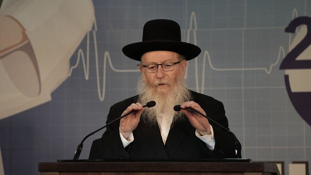 Deputy Minister of Health Yaakov Litzman (Photo: Effi Sharir)