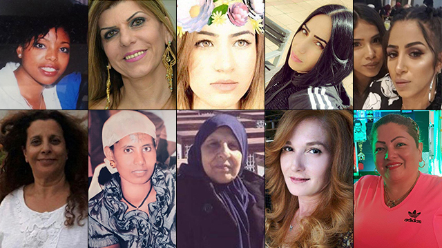 Victims of domestic abuse (Photo: Ynet)