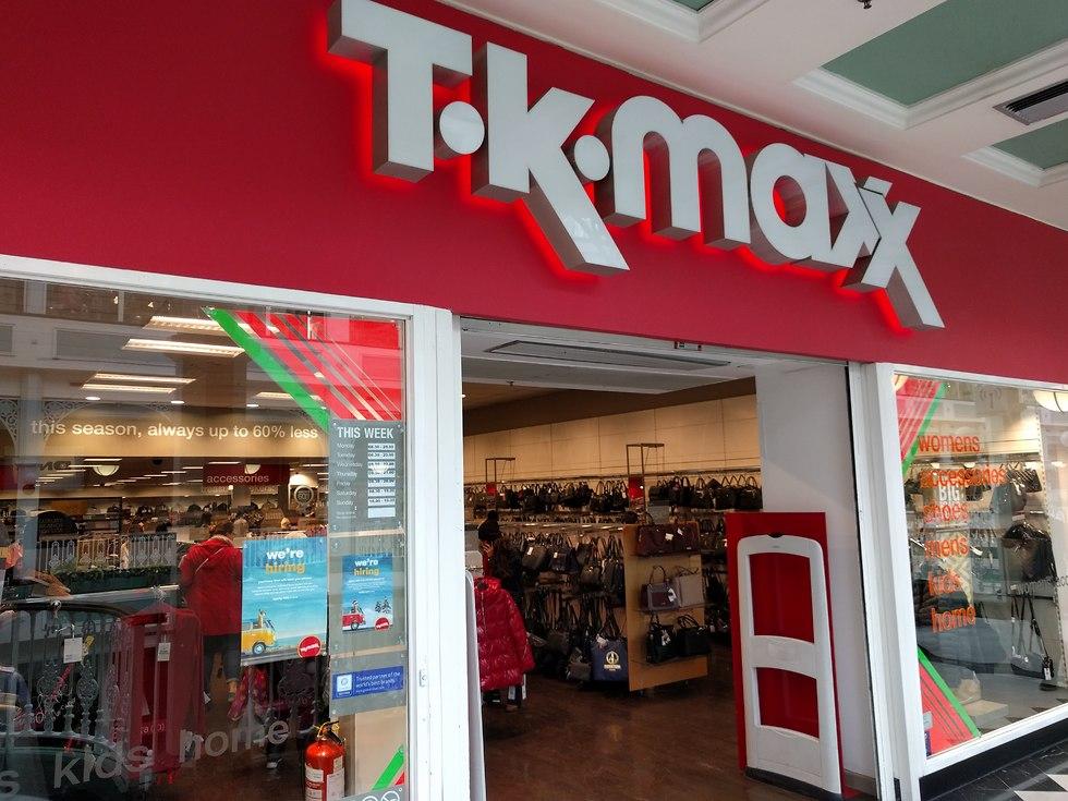 רשת TK MAXX (צילום: עידן רן)