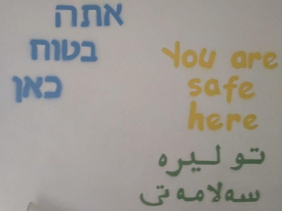 מתנדבים ישראליים בארגון המסייע לפליטים ביוון (צילום: אימג'יין)