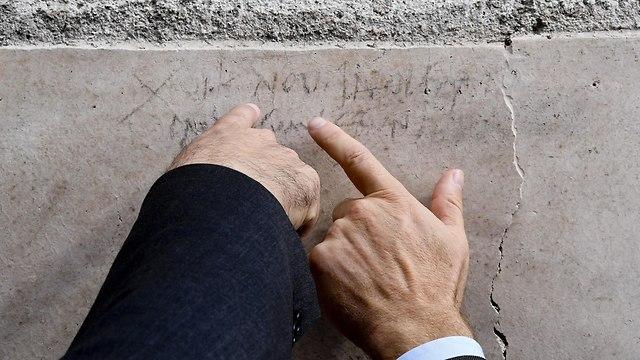 פומפיי ארכיאולוגיה איטליה כתובת גרפיטי חדשה (צילום: EPA)