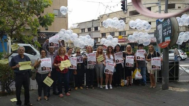 הפגנה מחאה נגד אלימות התעללות נשים רצח רציחות ב חיפה (צילום: נעמת)