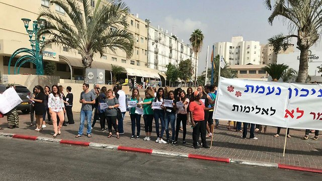 הפגנה מחאה נגד אלימות התעללות נשים רצח רציחות ב לוד (צילום: נעמת)