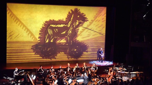 מתוך המופע (צילום: יוסי צבקר)