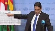 צילום: UN TV
