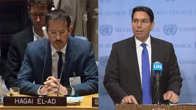 El-Ad and Danon (Photos: UN TV)