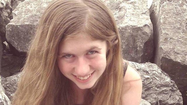 ג'יימי קלוס בת 13 נעדרת לאחר שהוריה נרצחו בביתם בארה