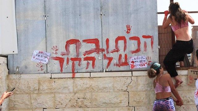 'The writing on the wall' (Photo: Moriya Schwartz)