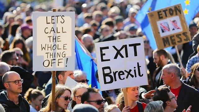 בריטניה לונדון הפגנת ענק נגד ה ברקזיט פרישה מ האיחוד האירופי (צילום: EPA)