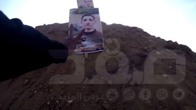 Gazans hung photo of 'martyr' on IDF post