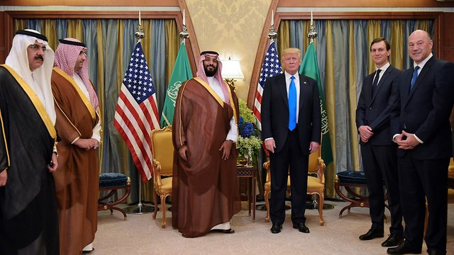 Trump, Kushner and Greenblatt with Saudis