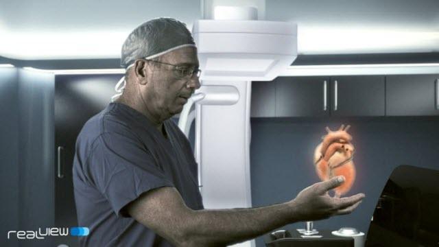 RealView - עוסקת בפתרון טכנולוגי מבוסס הדמיות רפואיות.  (צילום: RealView)