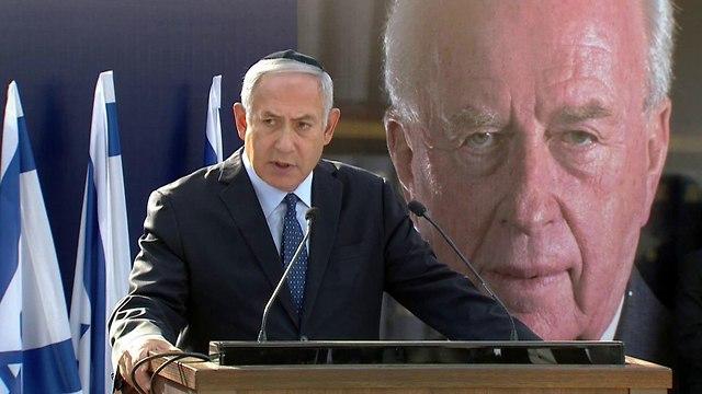 Prime Minister Netanyahu (Photo: MX1)