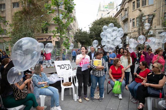 גם בירושלים - לא שותקות. כיכר ציון (צילום: אוהד צויגנברג)