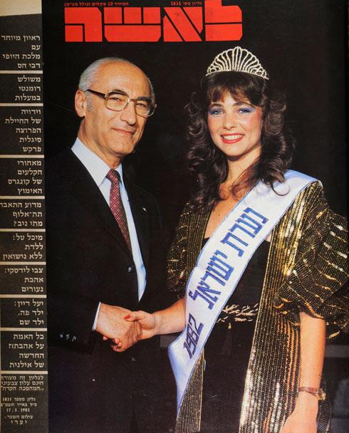 """""""הדוגמנות היא שריר שכבר לא עובד"""". כרם אנג'ל זוכה בתואר נערת ישראל בשנת 1982 (צילום: שמואל יערי)"""