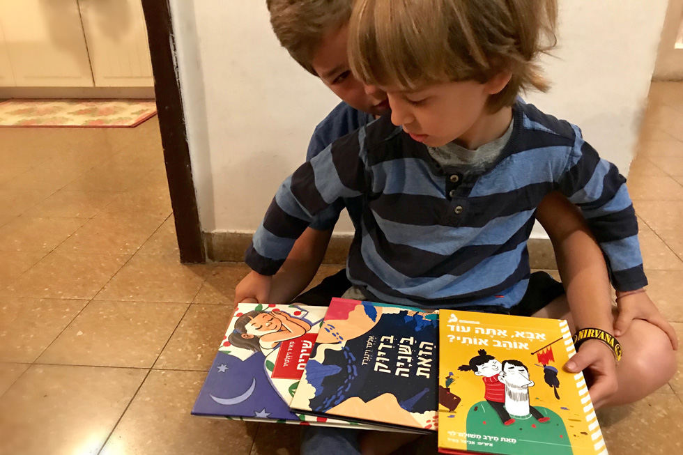 הילדים שלי משתעשעים עם הספרים של המדור השבועי. ואיפה אבא? אבא בעבודה
