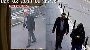 שדד סניף בנק דואר ירושלים