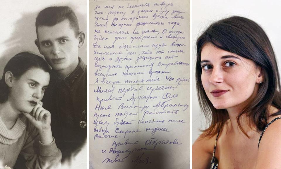Ася Дoник и ее семейные реликвии. Фото и репродукция: Хаим Горенштейн