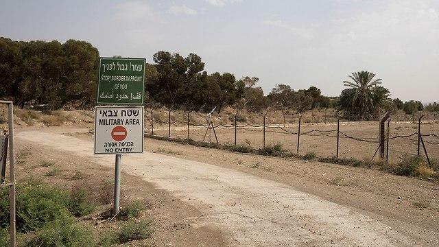 The Israel-Jordan border in Naharayim (Photo: EPA)