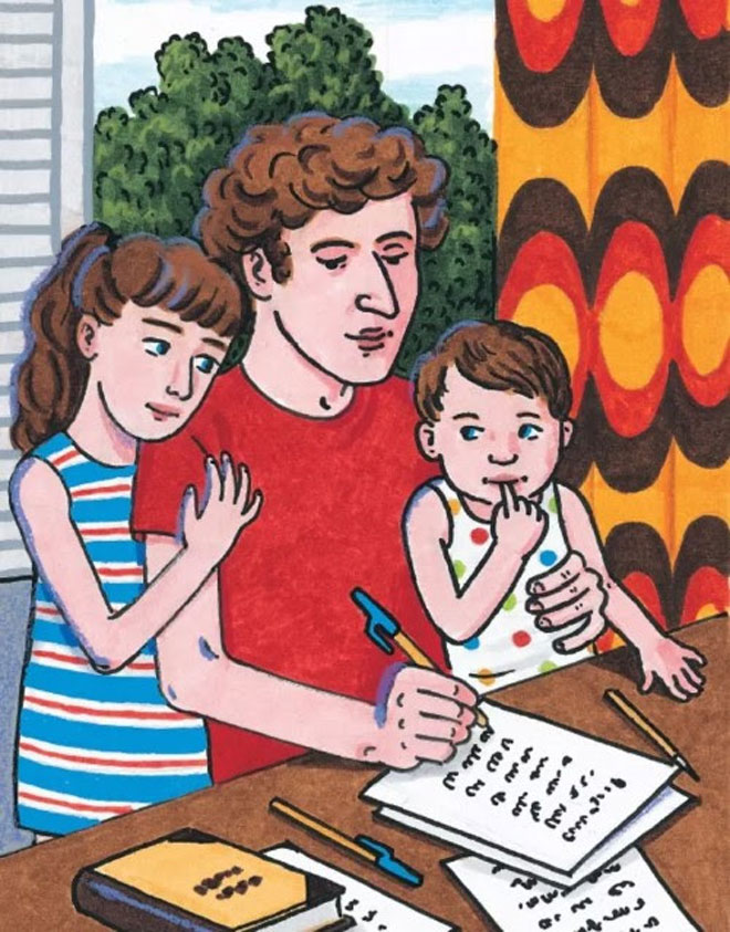 """איור מתוך הספר, """"שירים לילדות נבונות"""", הוצאת אחוזת בית (איור: זויה צ'רקסקי נאדי)"""