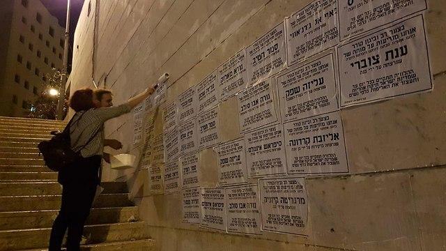 מודעות אבלשנתלו ברחבי תל אביב על נשים שנרצחו בשנת 2018 (צילום: