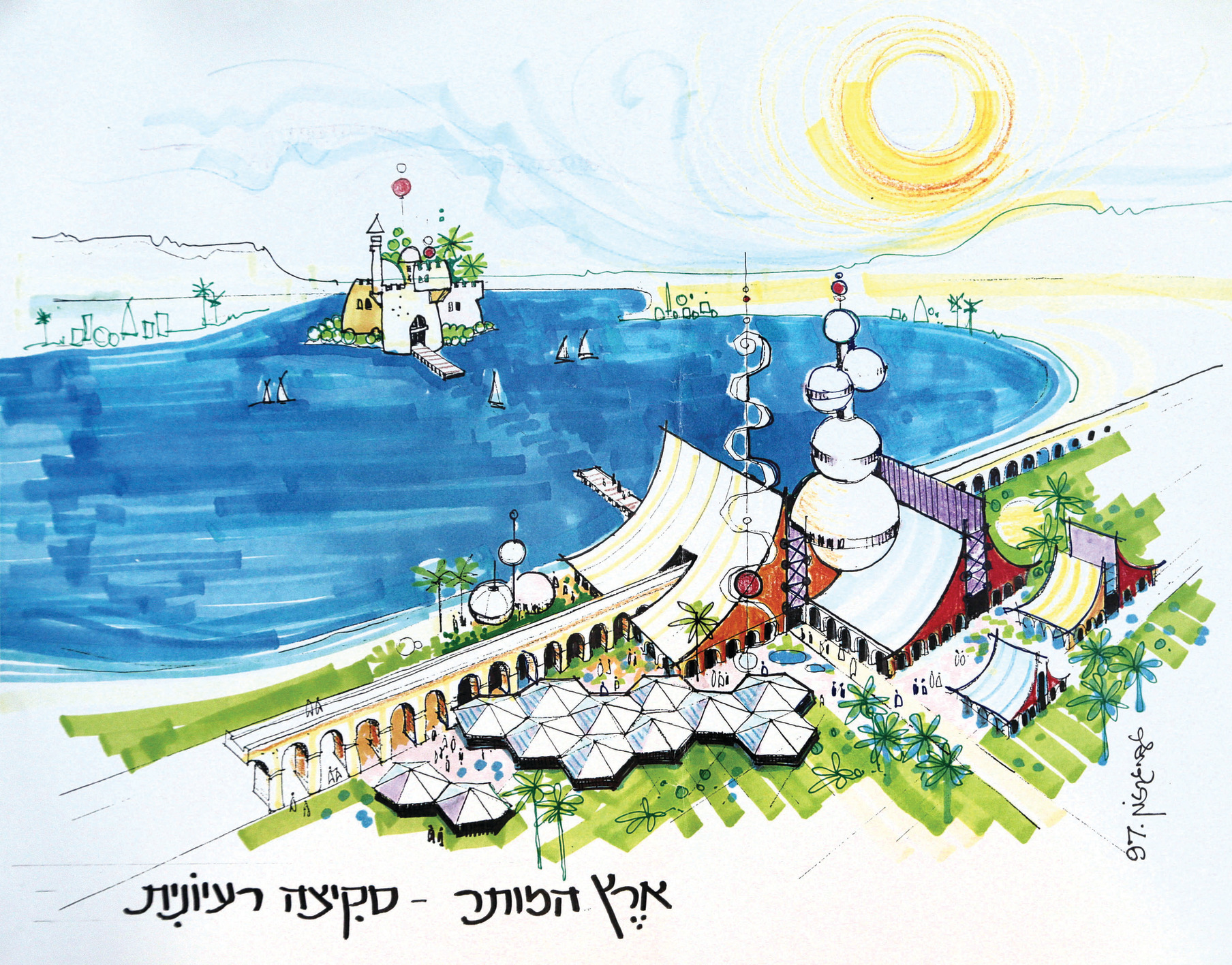 Plans for the Naharayim resort
