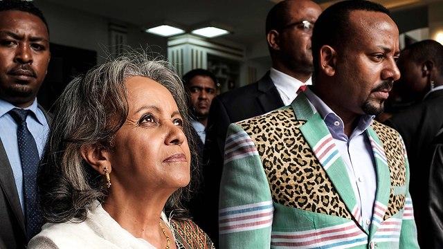 אתיופיה סאהלה וורק-זוודה נשיאה ראשונה אביי אחמד ראש הממשלה (צילום: AFP)
