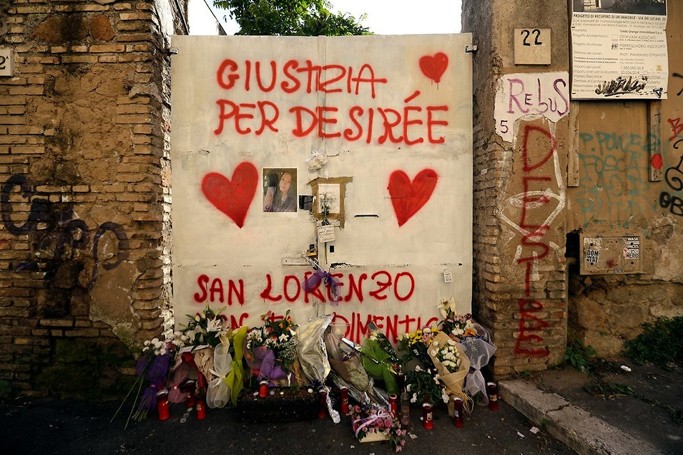 איטליה רצח נערה בת 16 על ידי מהגרים דזירה מריוטיני (צילום: AP)