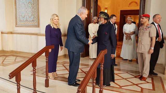 Benjamin and Sara Netanyahu during a visit in Oman