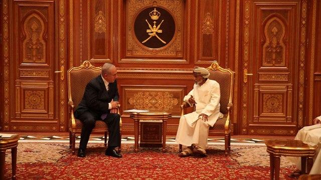 PM Netanyahu y el sultán de Omán