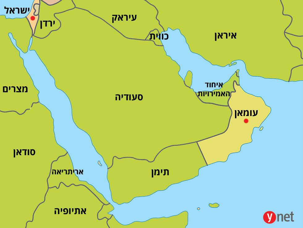 מפה עומאן ביקור נתניהו (צילום: shutterstock)