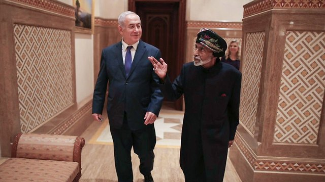 Sultan Qaboos bin Said and Prime Minister Netanyahu (Photo: AP)