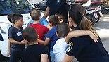 צילום: משטרת ישראל