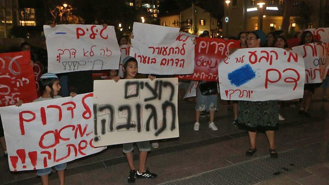 Gaza border communities protesting in Tel Aviv. (Photo: Motti Kimchi)