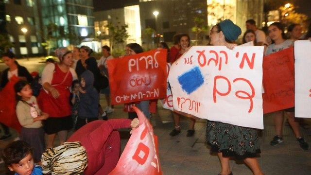 מחאה תושבי עוטף עזה מול קריית הממשלה תל אביב (צילום: מוטי קמחי)