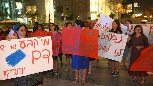 Gaza border communities protesting in Tel Aviv (Photo: Motti Kimchi)