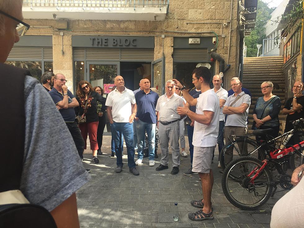 רכילות עסקית סיור קרן שמש בירושלים ()
