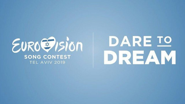 """""""Dare to Dream"""" slogan of the Eurovision song contest"""