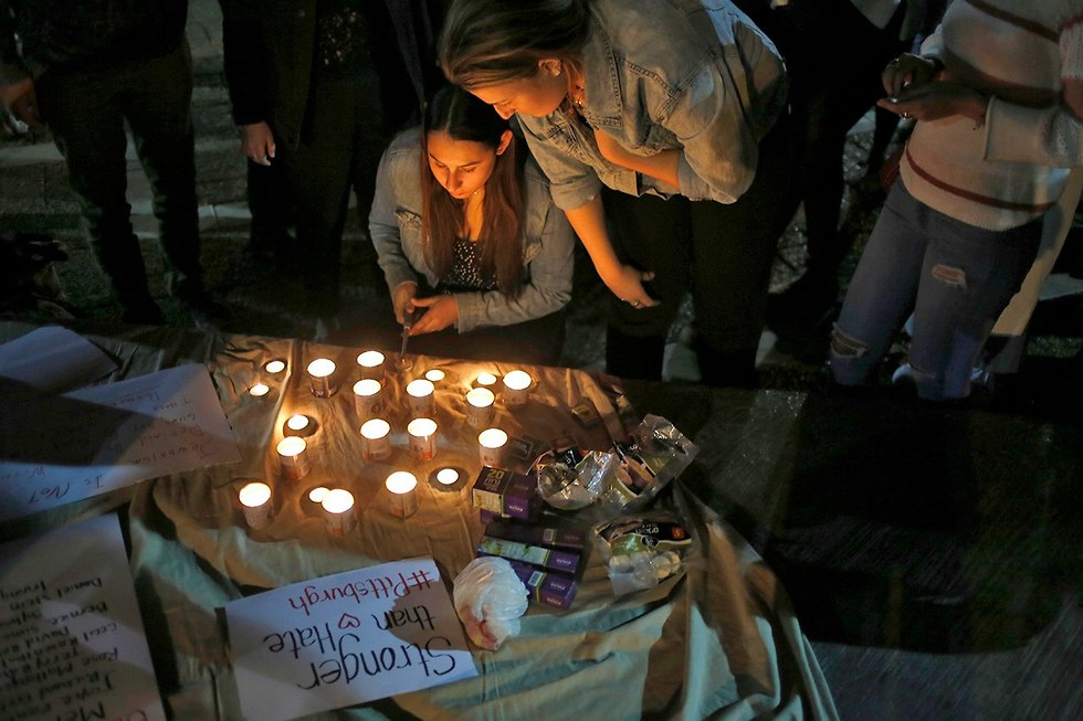 Israelis mourn the death of the Pittsburgh massacre victims (Photo: AP)