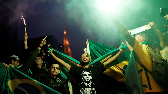 Bolsonaro's supporters  (Photo: AFP)
