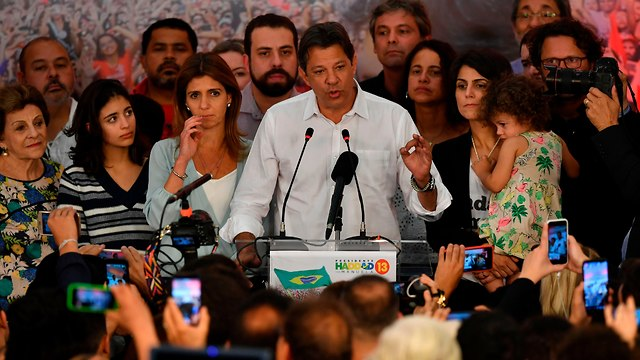 פרננדו חדד לאחר ההפסד בבחירות בברזיל (צילום: AFP)