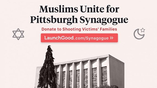 """""""Muslims Unite For Pittsburgh Synagogue"""" campaign"""
