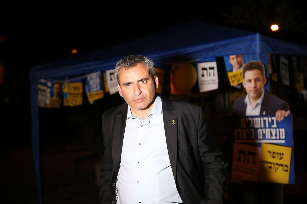 זאב אלקין (צילום: אלכס קולומויסקי )