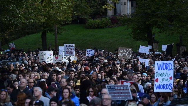Protest at the scene of Pittsburgh shooting (Photo: AFP)