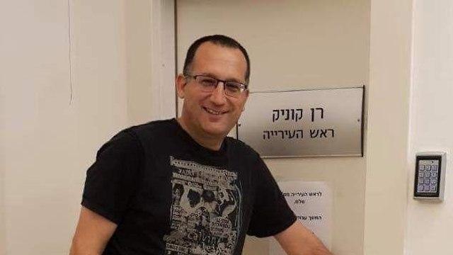 רן קוניק, ראש עיריית גבעתיים ()