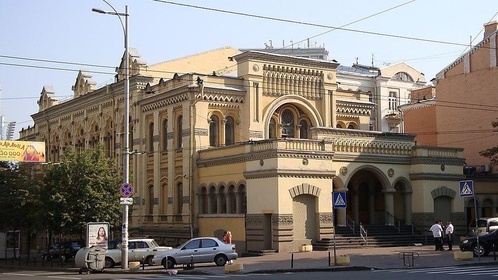 Главная синагога Киева. Фото: Эдуард Докс