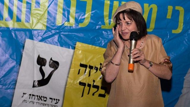בלוך בנאום הניצחון (צילום: יואב דודקביץ)