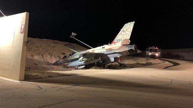 F-16I Soufa