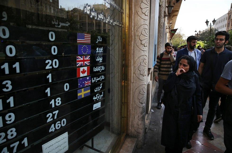 Иран после санкций. Фото: АР